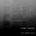 Essence Structura - «Сны мёртвых земель (Dead Lands Dreams)»